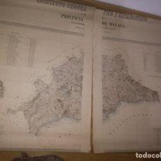 Arte: MAPA PROVINCIA DE MALAGA INSTITUTO GEOGRAFICO Y ESTADISTICO.AÑO 1910 APROXIMADO.93X122 CM. Lote 173846238