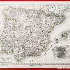 Arte: 1880 - ORIGINAL - MAPA DE ESPAÑA SPANIEN UND PORTUGAL - MEYER´S - LEIPZIG - V. FERRO. Lote 183004998