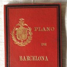 Arte: PLANO DE BARCELONA ,DESPLEGABLE AÑO DE 1888.CUBIERTAS CON ESCUDO Y LETRAS DORADAS . Lote 183019555