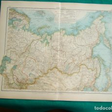 Arte: MAPA DE NORTE DE ASIA-JAPON-SIBERIA-MONGOLIA-FINLANDIA-MAR CASPIO-ARAL-CIRCULO POLAR ARTICO-1899. . Lote 185894966