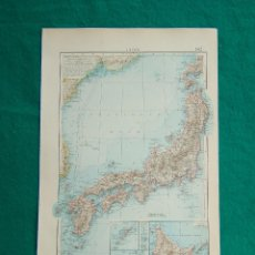 Arte: MAPA DE JAPON-JAPAN-JESSO-HOKKAIDO-RIU KIU-SAIKAIDO-TOKIO-JOKOAMA-HIROSHIMA-NAGASAKI-1899. . Lote 186126426
