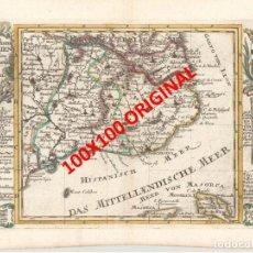 Arte: MAPA DE CATALUÑA - GABRIEL BODENEHR - AÑO 1704 -. Lote 187360410