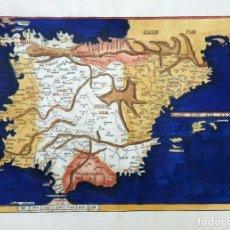 Arte: 1525 MAPA ILUMINADO ESPAÑA PORTUGAL TABVLA MODERNA HISPANIA FRIES GRÜNINGER. Lote 188383242