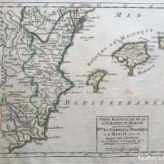Arte: 1749 MAPA DE LA CORONA DE ARAGÓN, VALENCIA, MALLORCA, MURCIA - CASTILLA - COLOREADO - - RARO. Lote 189694052