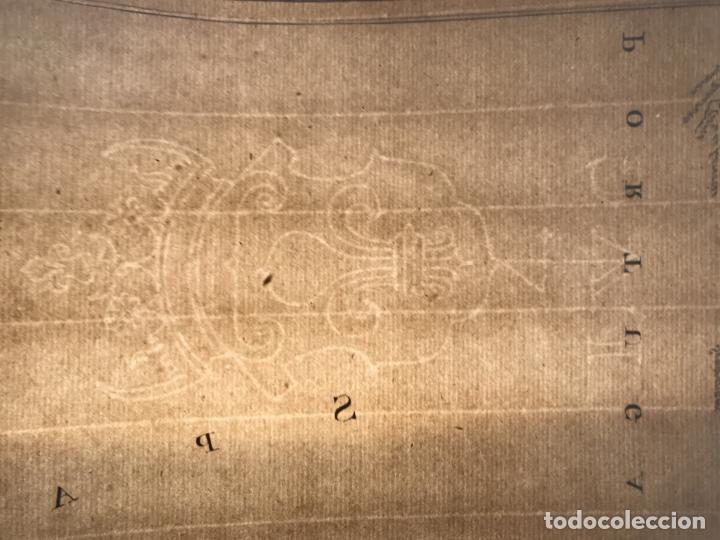 Arte: Gran carta náutica del sur de España y sur y centro de Portugal, 1759. Isaac Tirion - Foto 13 - 190289175