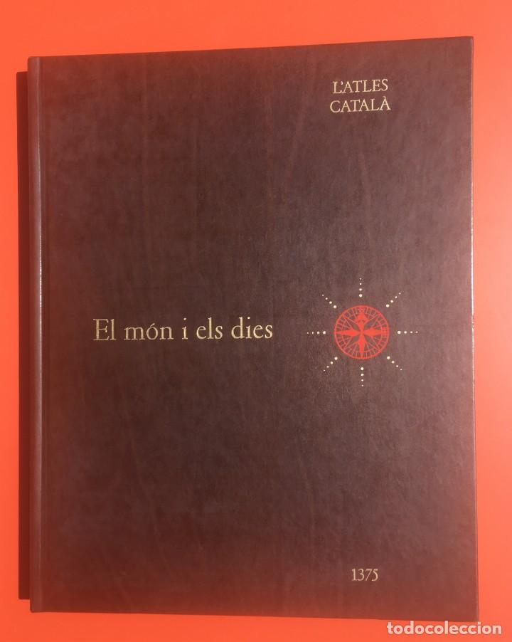 Arte: ATLAS CATALAN - ATLES CATALÁ - 1375 - FACSÍMIL - ESTUCHE CON 6 HOJAS DEL MAPA - CRESQUES - RARO - Foto 9 - 204278945