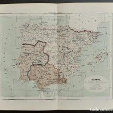 Arte: MAPA DE ESPAÑA BAJO EL DOMINIO DE LOS ROMANOS - HISPANIA ROMANA - MAPA DEL SIGLO XIX - CA. 1890. Lote 204469253