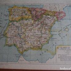 Art: EL CALIFATO DE CÓRDOBA Y LA DIVISIÓN ADMINISTRATIVA DE ALAQUEN II 912-1031 MAPA ATLAS HISTÓRICO. Lote 210003347