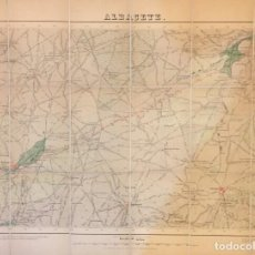 Arte: MAPA DE ALBACETE 790 INSTITUTO GEOGRAFICO 1892. INGENIEROS Y ESTADO MAYOR. Lote 211272462