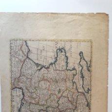 Arte: ANTIGUO GRABADO ILUMINADO DEL MAPA DE FRANCIA Y REGIONES. SIGLO XVII XVIII ?.. Lote 212238133