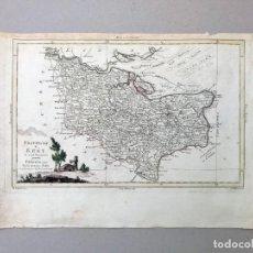Arte: MAPA ANTIGUO SIGLO XVIII KENT INGLATERRA GRAN BRETAÑA 1776 ANTONIO ZATTA. Lote 212526230