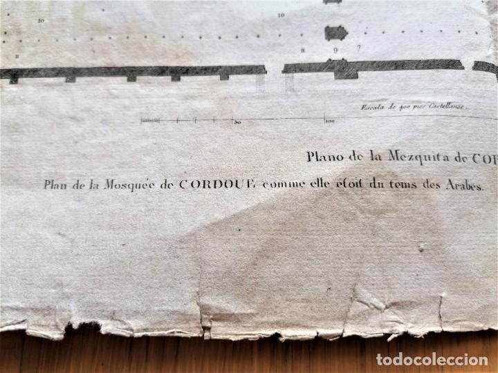Arte: CARTOGRAFIA,PLANO ORIGINAL DE LA MEZQUITA-CATEDRAL DE CORDOBA EN TIEMPO DE LOS ARABES,SIGLO XIX,1820 - Foto 5 - 218114143