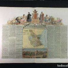 Arte: PROVINCIA DE VALENCIA MAPA CROMOLITOGRAFIA BORONAT 1850 ESPAÑA GEOGRAFICA HISTORICA ILUSTRADA TRAJES. Lote 225097381