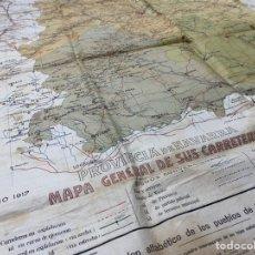 Arte: MAPA PROVINCIA DE NAVARRA AÑO 1917. MAPA GENERAL DE CARRETERAS. RARO IMPRESO SOBRE SEDA. 88X66 CM. Lote 225576335