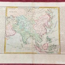Arte: AÑO 1767 - MAPA DE ASIA INDIA CHINA ARABIA PERSIA FILIPINAS JAPON SIBERIA - POR CLOUET, 1ª EDICIÓN. Lote 225769290