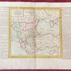 Arte: AÑO 1767 - MAPA DE TURQUIA RUMANIA BULGARIA MACEDONIA SERVIA BOSNIA POR CLOUET, 1ª EDICIÓN. Lote 226592367