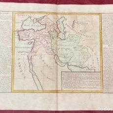 Arte: AÑO 1767 - MAPA DE TURQUIA ASIA PERSIA POR CLOUET, 1ª EDICIÓN. Lote 226593394