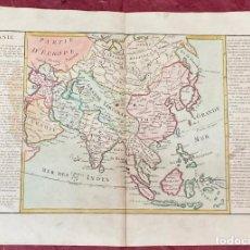 Arte: AÑO 1767 - MAPA DE ASIA INDIA CIHINA SIBERIA PERSIA FILIPINAS JAPON POR CLOUET, 1ª EDICIÓN. Lote 226594100