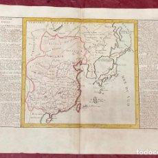 Arte: AÑO 1767 - MAPA DE CHINA JAPON POR CLOUET, 1ª EDICIÓN. Lote 226594681