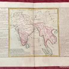 Arte: AÑO 1767 - MAPA DE MONGOL CHINA POR CLOUET, 1ª EDICIÓN. Lote 226595200