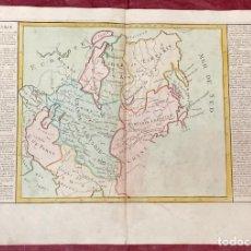 Arte: AÑO 1767 - MAPA DE TARTARIA PERSIA CHINA INDIA POR CLOUET, 1ª EDICIÓN. Lote 226595895