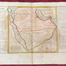 Arte: AÑO 1767 - MAPA DE ARABIA PERSIA GOLFO PERSICO POR CLOUET, 1ª EDICIÓN. Lote 226596219