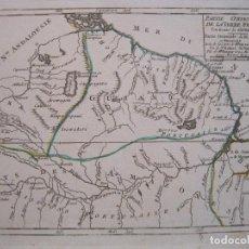 Arte: MAPA DE GUYANA, AMAZONAS Y BRASIL (AMÉRICA DEL SUR), 1749. VAUGONDY/LA CONDAMINE. Lote 230812290