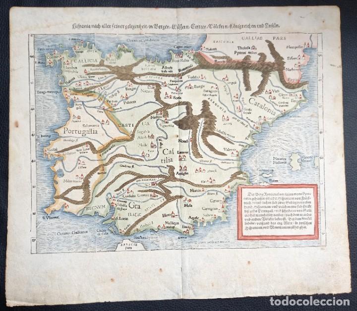1578 MAPA ESPAÑA Y PORTUGAL COLOREADO ÉPOCA. COSMOGRAPHIA UNIVERSALIS. (SEBASTIAN MUNSTER) (Arte - Cartografía Antigua (hasta S. XIX))