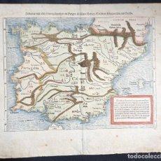 Arte: 1578 MAPA ESPAÑA Y PORTUGAL COLOREADO ÉPOCA. COSMOGRAPHIA UNIVERSALIS. (SEBASTIAN MUNSTER). Lote 251899890