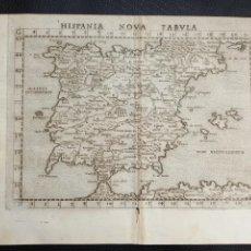 Arte: 1561 MAPA ESPAÑA Y PORTUGAL. HISPANIA NOVA TABULA (GIROLAMO RUSCELLI). Lote 251972355
