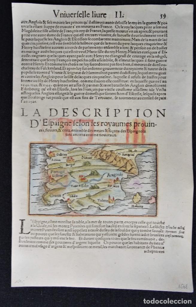 Arte: España y Portugal S. Münster, 1560, D´Espaigne selon les royaumes, provinces, fleuves & citez... - Foto 2 - 253217935