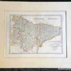 Arte: 1817 MAPA SORIA - GUIPUZCOA - NAVARRA - ARAGON Y CATALUÑA - BORGHI - LIMITES COLOREADOS. Lote 254069820
