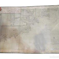 Arte: MAPA CARTOGRÁFICO DE CHINA, 1845- RICHARD COLLINSON. Lote 268300409