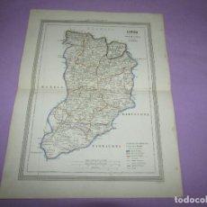Arte: ANTIGUO MAPA DE LERIDA EN LITOGRAFÍA POR MARTÍN FERREIRO DE GASPAR Y ROIG EDITORES - AÑO 1852-1864. Lote 269253888