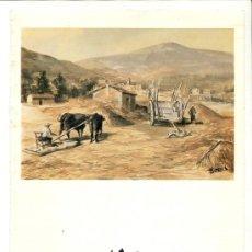 Arte: JESÚS MENESES (VILLAMURIEL DE CERRATO-PALENCIA, 1922).SALA DURÁN, 1990. ENVÍO: 1,30€ *.. Lote 27488799