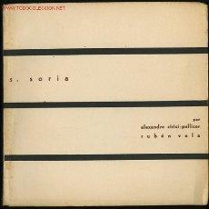 Arte: *SALVADOR SORIA* CUADERNOS ARTE MOV. ART. MEDITERRÁNEO Nº 3. VALENCIA 1960. CON FIRMA AUTÓGRAFA.. Lote 2129817
