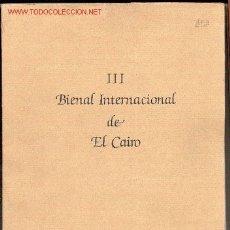 Arte: III BIENAL INTERNACIONAL DE EL CAIRO (1988-89).FOTOS, OBRAS Y BIOGRAFÍAS ARTISTAS. (PINTURA, EGIPTO). Lote 26879651