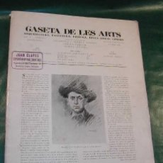 Arte: GASETA DE LES ARTS. ANY 1, NUM. 2 OCTUBRE 1928. Lote 21985975