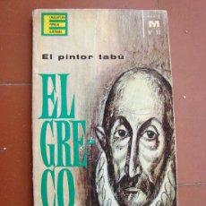 Arte: EL GRECO. EL PINTOR TABU. ENRIQUE SALGADO. 19. Lote 23355258