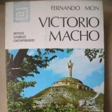 Arte: VICTORIO MACHO.ESCULTOR.MONOGRAFÍA:VIDA/OBRA.FOTOS COLOR.B/N.MED:17X11.ARTISTAS ESPAÑOLES CONTEMPO. Lote 26896201