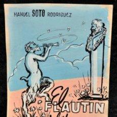Arte: PROYECTO ORIGINAL DE TAPA DE LIBRO: EL FLAUTIN DE LOS DIOSES. 1960. SIN FIRMA. GOCUHE SOBRE PAPEL.. Lote 24765465