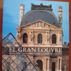Arte: GRANDES MUSEOS EL GRAN LOUVRE. Lote 37970283