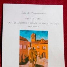 Arte: DIPTICO CATALOGO EXPOSICION DEL PINTOR JESUS DEL POZO QUIÑONES - LEON 1979. Lote 38422204