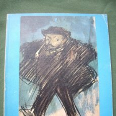 Kunst - PICASSO - SALA GASPAR - 1974. Acuarelas, Dibujos, Gouaches de 1897 a 1971 - 38675489