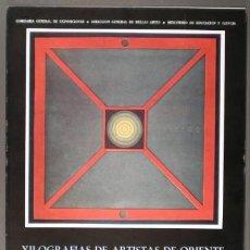 Arte: XILOGRAFIAS DE ARTISTAS DE ORIENTE. EXPOSICIÓN ITINERANTE. Lote 38865039