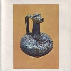 Arte: CATALOGO DE LA EXPOSICION DE ANTIGUEDADES PERSAS. 1971. Lote 39075883