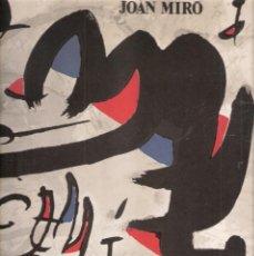 Arte: JOAN MIRÓ.UN CAMÍ COMPARTIT (MIRÓ-MAEGHT).PERE GIMFERRER.DESEMBRE 1975.GALERIA MAEGHT. 2 LITOGRAFÍAS. Lote 39762610