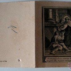 Arte: DÍPTICO EXPOSICIÓN BIBLIOGRAFICA IV CENTENARIO NACIMIENTO SAN JUAN DE LA CRUZ, PALMA 1943 . Lote 41793772