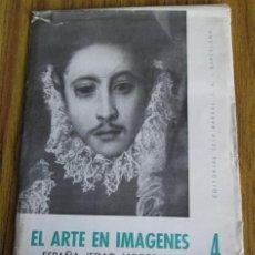 Arte: EL ARTE EN IMAGENES Nº 4 - ESPAÑA EDAD MODERNA – 54 FOTOS - EDT SEIX BARRAL. Lote 42510131