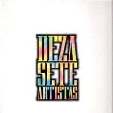 Arte: DEZASETE ARTISTAS. XUNTA DE GALICIA. 1994.. Lote 42540724